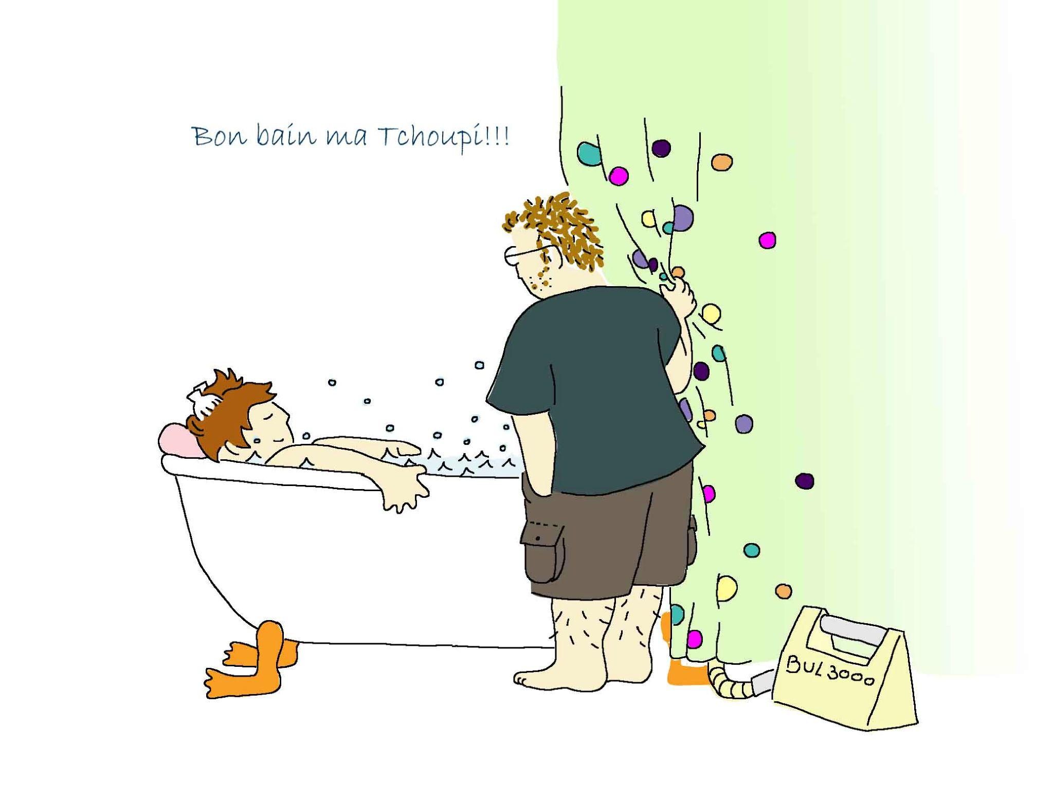 bain 001