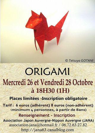 s-atelier origami 2011
