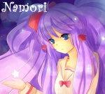 Namori alias Marion