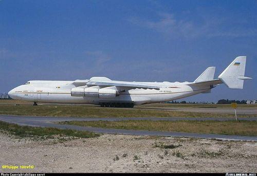 Antonov-AN225