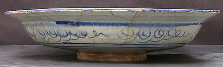 iznik_grape_met_1