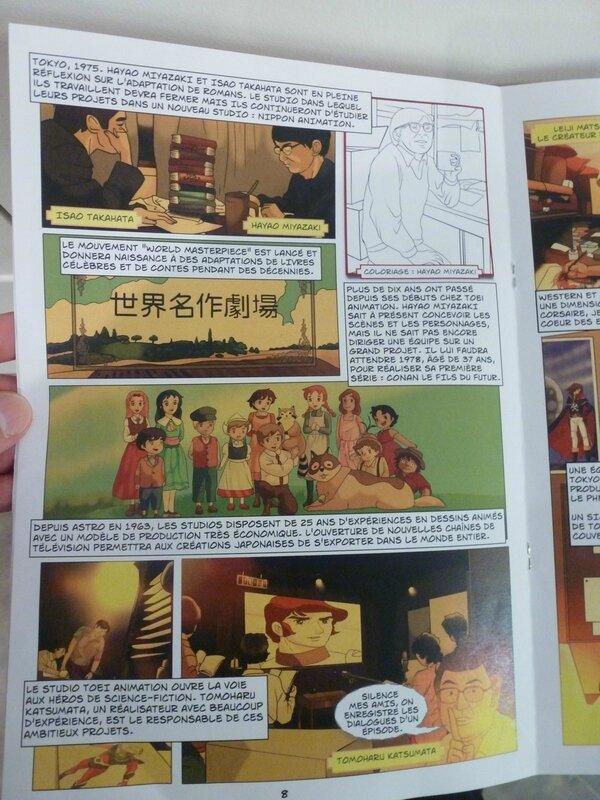 Canalblog Expo Tele Japon 1960 2015 25