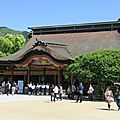 Dazaifu (j2, 2016)