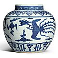 A blue and white 'phoenix' jar, Jiajing mark and period (1522-1566)