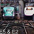 Shinkansen E5 & E2, Tôkyô