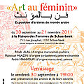 Affiches EXPO