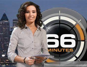 66-minutes-emission