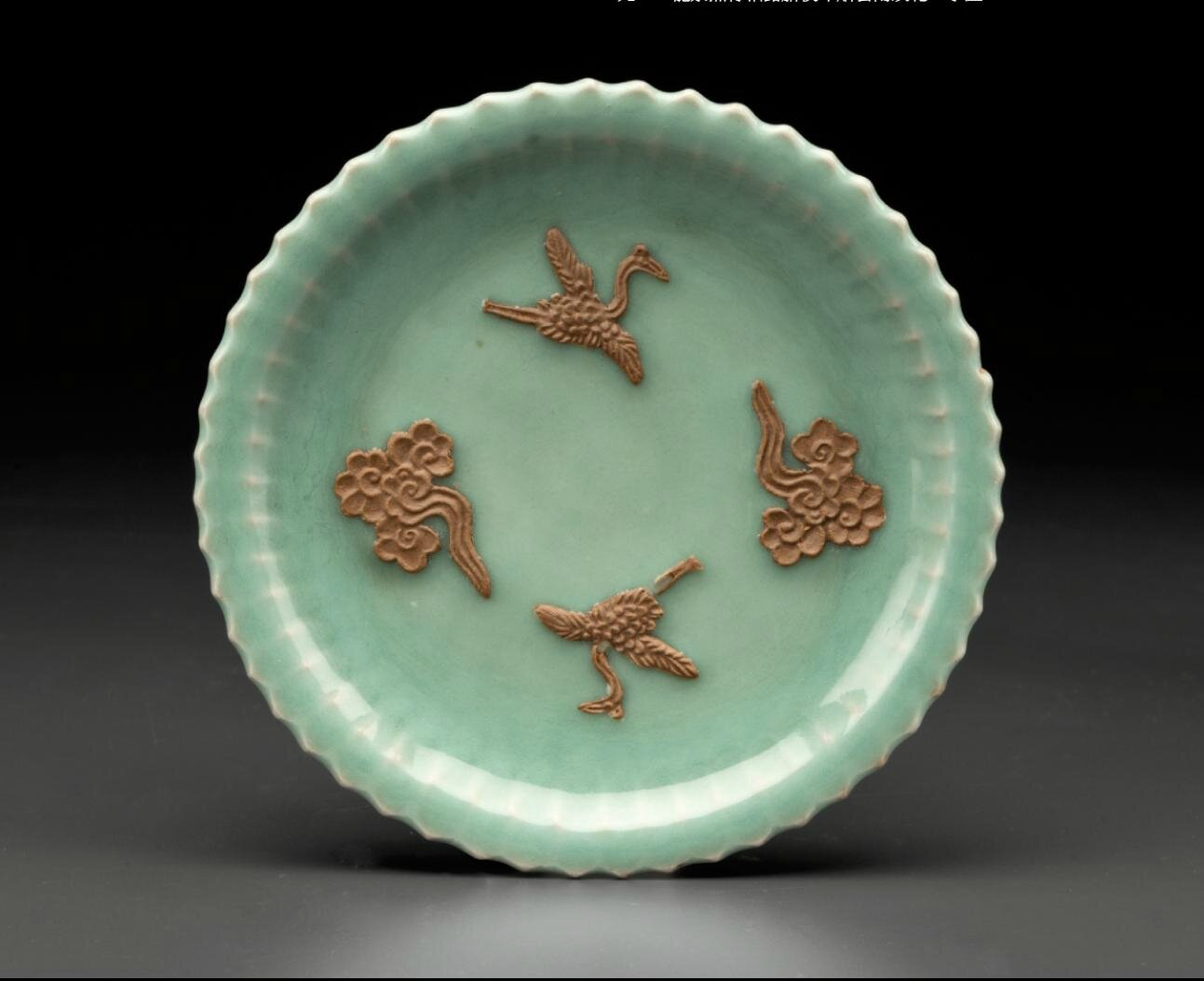 A rare small biscuit-decorated Longquan celadon petal-lobed dish, Yuan dynasty (1279-1368)