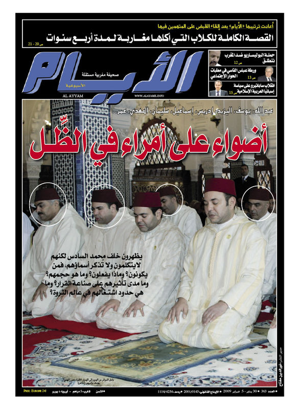 صور الملك والصحافة