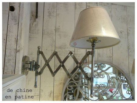 APPLIQUE CREMAILLERE NICKEL