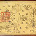 Edit impérial, vietnam, dynastie nguyên, 1853