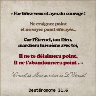 Fortifiez-vous et ayez du courage(1)