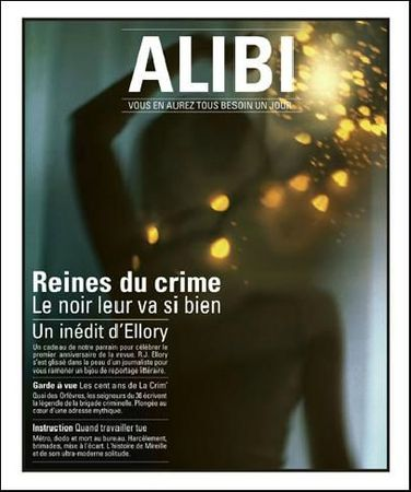 alibi4