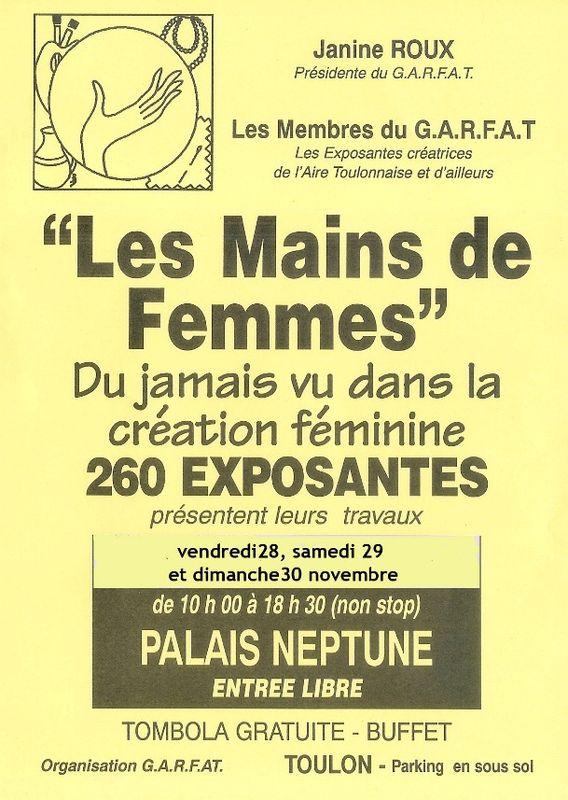 Mains_de_femmes_2008_copie