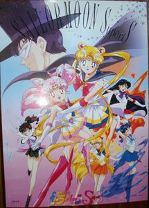 sailor_moon_super_S