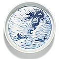 A large blue and white 'dragon and carp' basin, kangxi mark and period