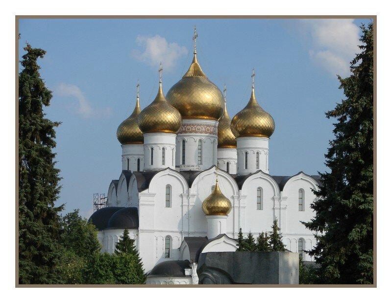 Russie 348