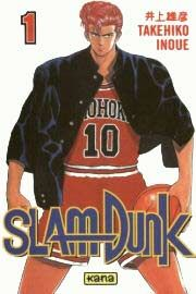 Inou__slam_dunk_