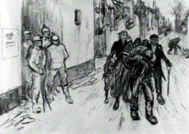 Raem Famine en Belgiqique, 1919