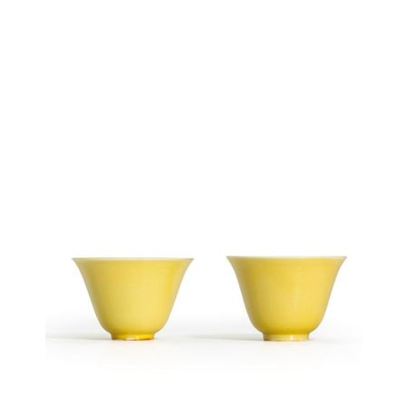 A_RARE_PAIR_OF_YELLOW_CUPS