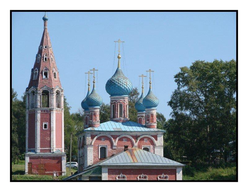Russie 21