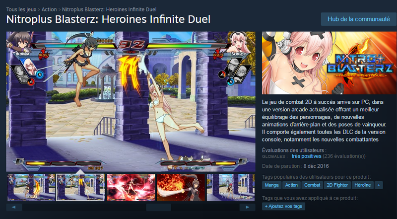Nitroplus Blasterz Steam