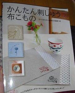 japan_craft