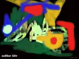 MOKHTAR HIDRI Localisation : MANOUBA Profession : PEINTRE ET SCULPTEUR EXPRESSIONNISTE TUNISIENNE Centres d'intérêts : LES MATIERES DES COULEURES DU PEINTURE ET LA MUSIQUE Citation préférée : JAIME LA VIE À propos de l'auteur المختار الحيدري فنان تشكيلي و
