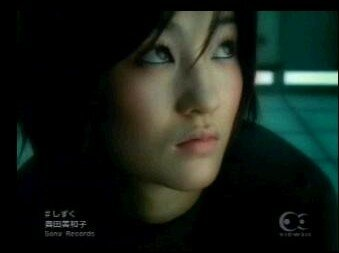 Shizuku5