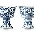 A pair of blue and white stem cups, qianlong six character mark and period (1736-1795)