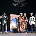 فرقة محترف عشاق الخشبة للمسرح والتنمية بركان ومهرجان مسرح وجدة 2016 - festival de théâtre oujda 2016