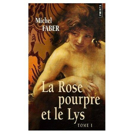 rose_pourpre