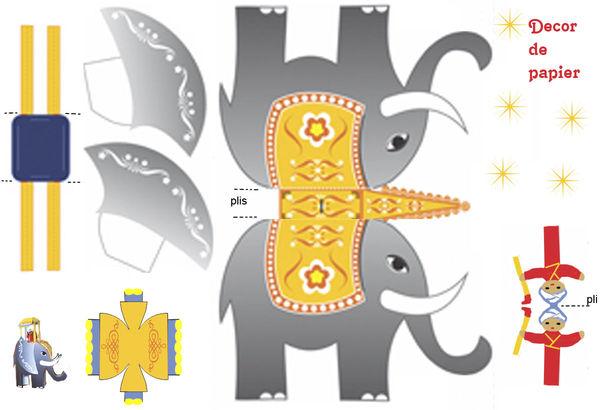 elephant_3D_1