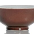 A copper-red glazed porcelain bowl, China, underlaze blue Qianlong seal mark and period