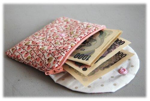 porte monnaie01