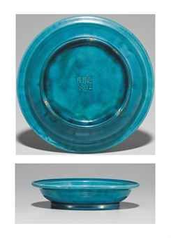 a_rare_turquoise_glazed_stand_yongzheng_four_character_incised_seal_ma_d5596364h