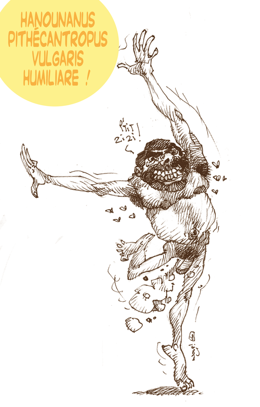 Hanus pithécantropus vulgaris humiliare