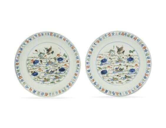 A pair of doucai 'Lotus Pond' dishes, 18th century