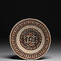 Coupe aux fleurons, samarcande, art samanide, 10e siècle