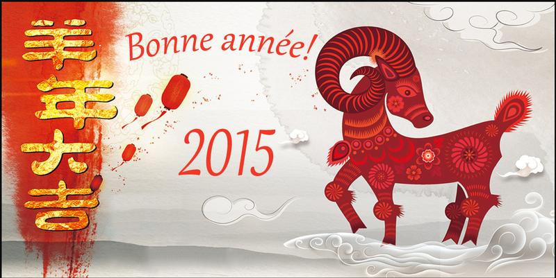 19-02-2015 bonne-annee du-mouton-de-bois
