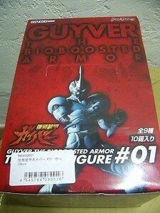Guyver_Trading_Figure1_boite
