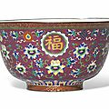 A purple-ground painted enamel bowl, qianlong period (1736-1795)