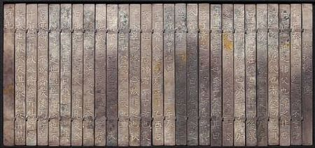 A_rare_group_of_silver_panels_inscribed_with_an_excerpt_from_the_Guliang_commentary_to_the_Chunqiu_Zhuan