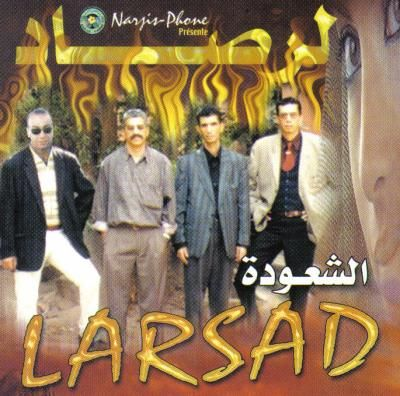larsad mp3