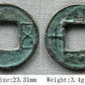 Six dynasties, (420-518 a.d.) wu zhu - reverse da quan wu.