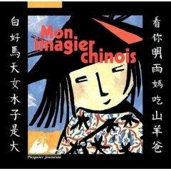 Mon_Imagier_Chinois