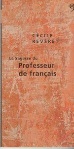 La_sagesse_du_prof