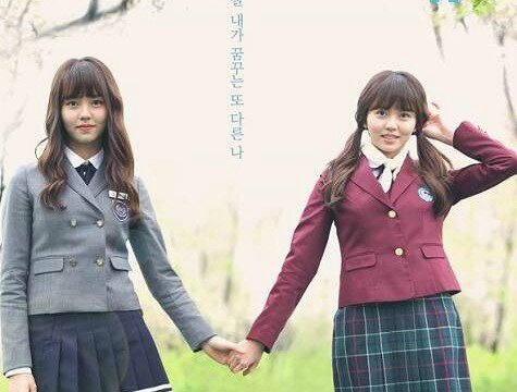 who-are-you-school-2015-pic-475x360