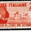 ITALIE (7 timbres)