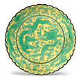 A green and yellow enamelled 'dragon' dish